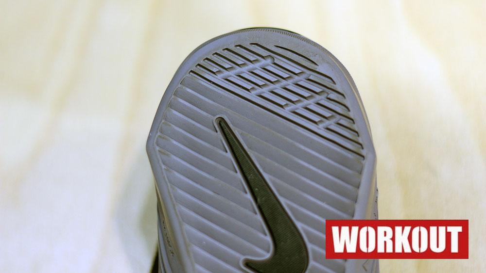 Pata Metcon 5 Nike