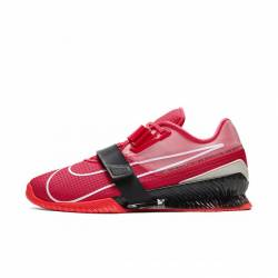 Weightlifting shoes Nike Romaleos 4 - Laser