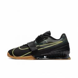 Weightlifting shoes Nike Romaleos 4 - camo